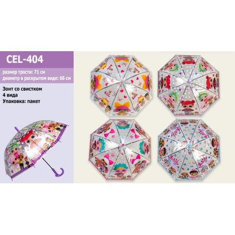 """Зонт """"L"""" CEL-404 (60шт5) 4 видов, прозрачная клеенка с рисунком,размер трости71см, диаметр 66см рис. 1"""