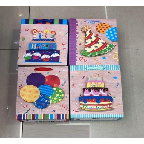 Подарочный пакет 2353M (240шт) Happy Birthday 32*10*26 см, 4 вида 12 шт в пакетецена за шт рис. 1