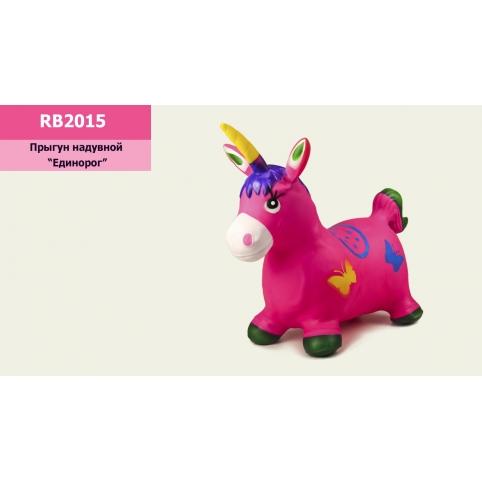 """Прыгун надувной """"Единорог"""" RB2015 (30 шт) 1300 грамм, розовый рис. 1"""