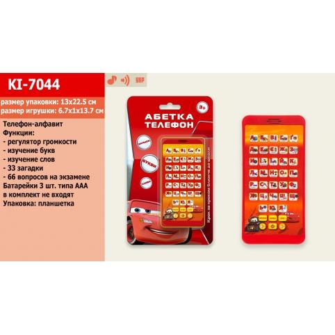 Муз разв.телефон KI-7044 (192шт2) батар., учит цифрам, буквам, на планш.13*22,5см рис. 1