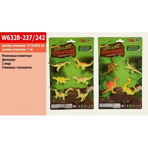 Животные резиновые-тянучки W6328-237242  (240шт2)2 планшетк микс видов динозавриков, размер игрушк рис. 1