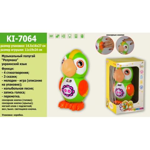 Интерактивное животное KI-7064  (24шт2)НА УКР. Попугай,4стихотворения,3сказки,мелодии,запись голоса рис. 1