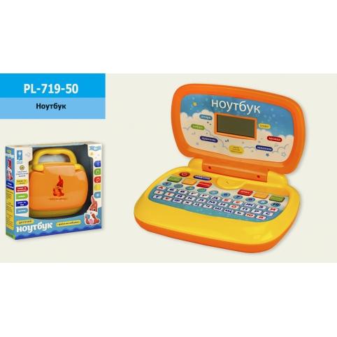 Ноутбук укр PL-719-50 (18шт2) батар., 6 обучающих функций,песня, ноты, в коробке 29*7*27 см, р-р иг рис. 1