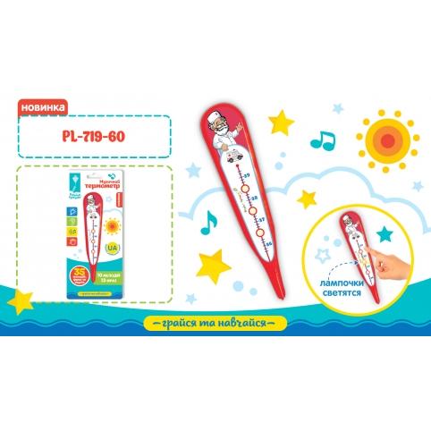 "Муз разв.""Музичний термометр"" PL-719-60 (96шт) батар.,песня, мелодии, фразы, р-р игрушки 3.5*15.5*0. рис. 1"