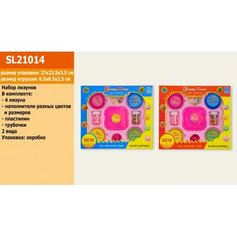 Набор DIY Slime SL21014 (60шт) в наборе 6 цветов слаймов и разные наполнители для смешивания, в кор. рис. 1