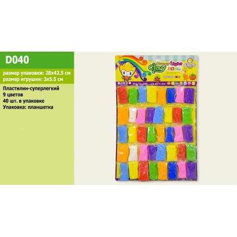 Пластилин-суперлегкий D040 (100планш по 40шт) застыв., в пакетике 3г,размер 1 п.4*7,5см,на планшетке рис. 1