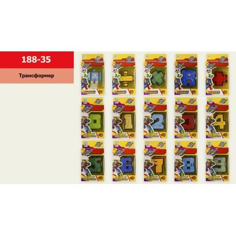 Трансфоромер 188-35(180шт2)цифры, знаки, 15видов, от 0 до 9 на планш.10.5*6*19.5см, микс в ящике рис. 1