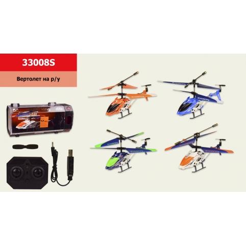 Вертолет аккум ру 33008S (24шт4)  4 цвета-микс в ящике, гироскоп, в в пластик.боксе 28*10*14см рис. 1