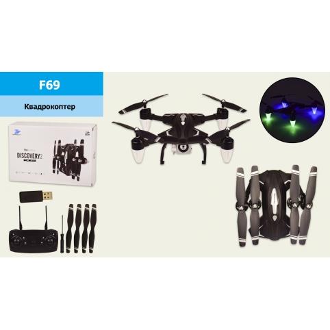 Квадрокоптер Discovery2 F69(12шт2) WIFI,камера 5million pixels, USB зарядка,свет, в кор. 30*9*20,5 рис. 1