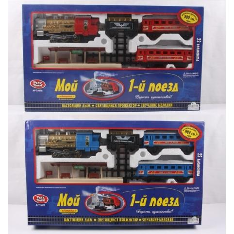 Железная дорога батар. 061013 PLAY SMART (8шт) звук, дым, свет, 2 вида, в коробке 22*31,5*16см рис. 1