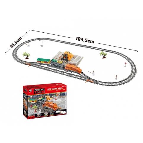 Железная дорога батар. 20822(12шт2)длина 300см, в кор.34,5*45*9,5см рис. 1