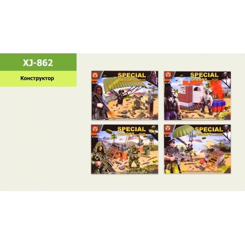 Конструктор Special Troops XJ-862 (192шт2) 4 вида, р-р кор. 19*4*14см рис. 1