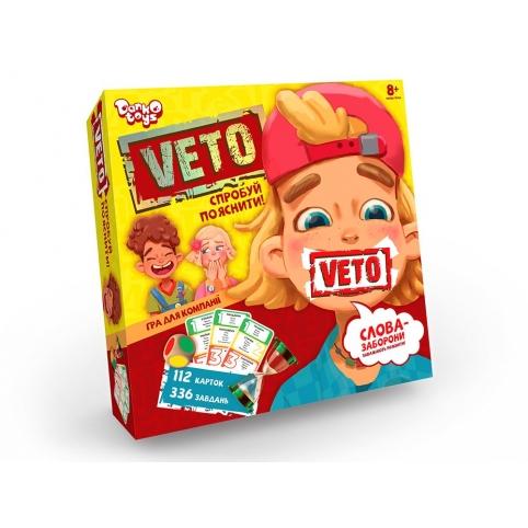"""Настільна розважальна гра """"VETO"""" укр (10) рис. 1"""