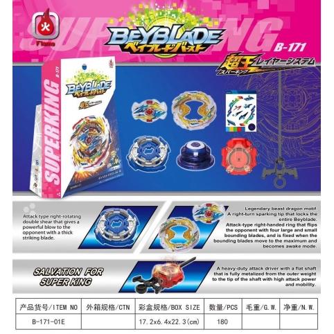 Запускалка BeyBlade BB B171 рис. 1