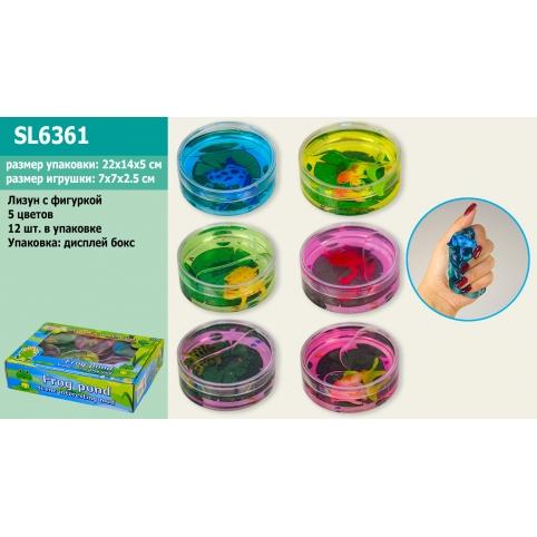 Лизун SL6361 (288шт)  3 вида, микс цветов, 7*2,5 см 12шт в дисплей боксецена за шт рис. 1