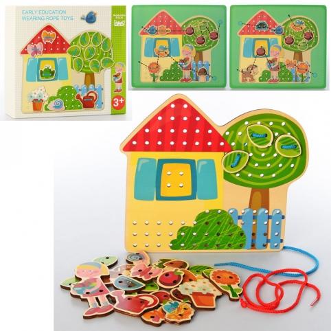 Деревянная игрушка Шнуровка MD 2480 (18шт) дом, дерево, фигурки, в кор-ке, 27,5-25-5см рис. 1