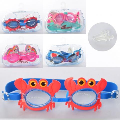 Очки для плавания X15786 (50шт) рег.ремешок, беруши, 6 видов, в футляре , в кульке, 16,5-9-5см рис. 1