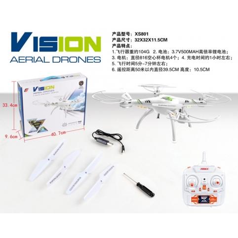 Квадрокоптер XS801 (12шт) р/у2,4G,аккум,свет,USBзарядное,запасн.лопасти,в кор-ке, 41-33,5-9,5см рис. 1