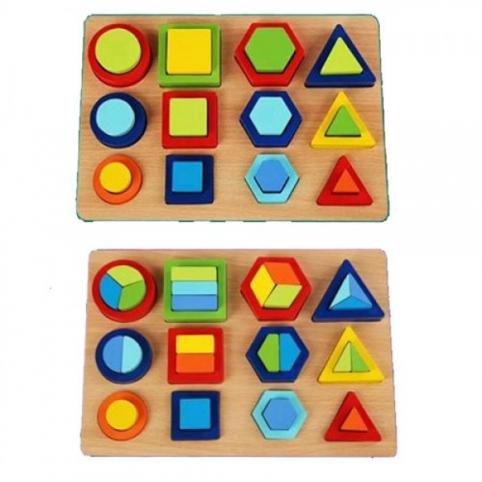 Дерев'яна іграшка Геометрика MD 2829