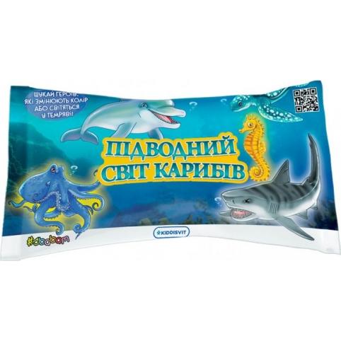Стретч-іграшка у вигляді тваринного Підводний світ Карибів