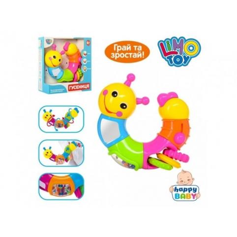Развивающая игрушка Limo Toy Забавная гусеница (JT 9182)
