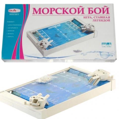 """Настольная игра """"Морской бой"""" 1234 рис. 1"""
