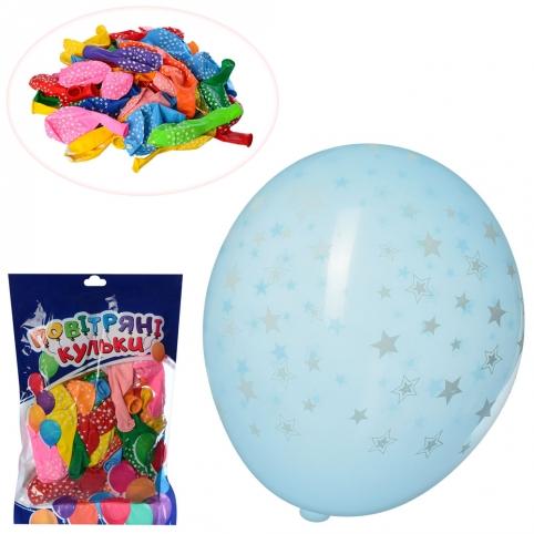 Шарики надувные MK 1039-2 (100шт) 12 дюймов, микс цветов, принт звезда,  50шт в кульке,20-18-2см рис. 1