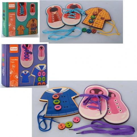 Деревянная игрушка Шнуровка. Обувь, одежда, пуговицы MD 2732