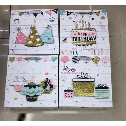 Подарочный пакет 2354L  Happy Birthday