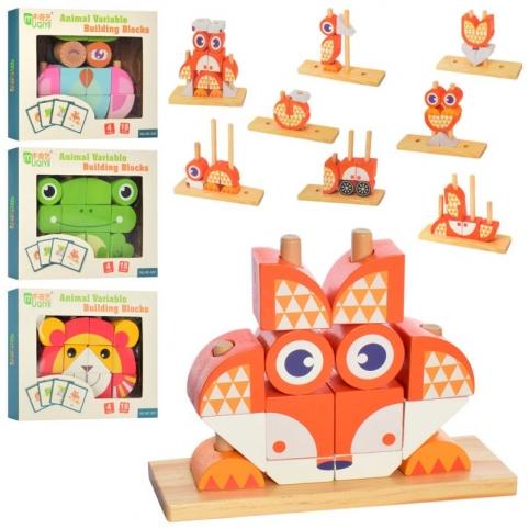 Дерев'яна іграшка Городок MD 2293