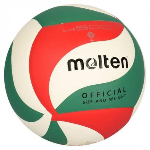 М'яч волейбольний MS 1710, офіційний розмір, 270-290г, ПУ, ламінована
