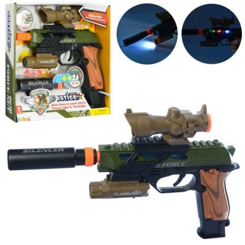 Пистолет с глушителем (34590)