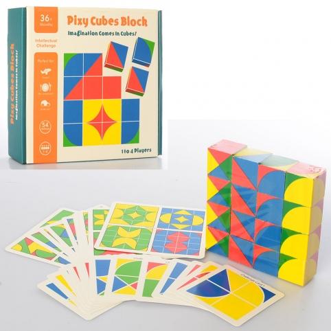 Деревянная игрушка Геометрика MD 2466 (30шт) карточки, фигуры, в кор-ке, 20-18,5-4см рис. 1