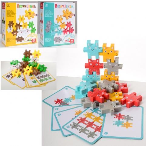 Гра 6886-6887 фігурки, картки, 16 дет., 2 кольори, кор., 17-21-7,5 см. рис. 1