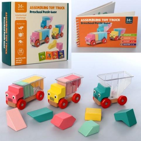 Дерев'яна іграшка Транспорт MD 2645 будтехніка