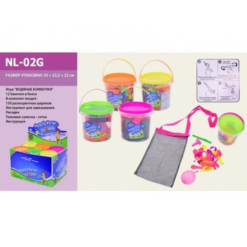 """Игра """"Водянные бомбочки"""" NL-02G 150 шар/ в баночке, разноцветные"""