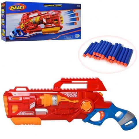 Пістолет 80523 м'які кулі 20 шт
