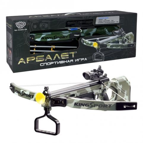 Арбалет M 0004 U/R (6шт) стрелы на присосках, прицел, лазер, в кор-ке, 71-27-12см рис. 1