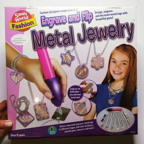 Набор для творчества Metal jewelry 6167