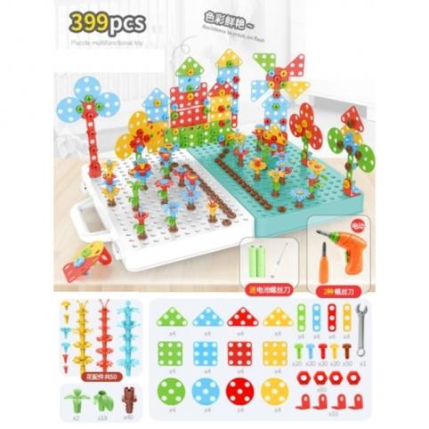 Мозаїка LZ5831 ігрове поле-валіза, шуруповерт, викрутка