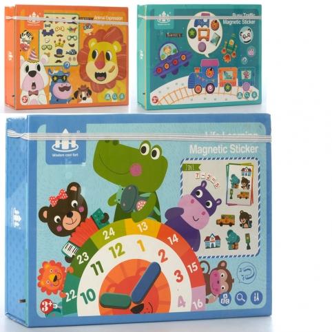 Деревянная игрушка Пазлы MD 2546 (18шт) магнитные,чемодан, 3вида, в кульке, 27,5-20,5-4,5см рис. 1