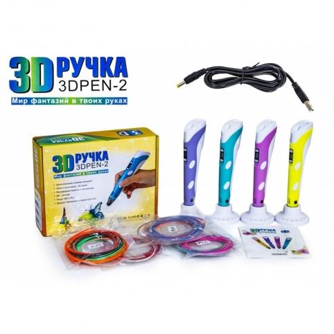 3D ручка 3Dpen-2 - Детские Товары Оптом по Украине Белес рис. 0