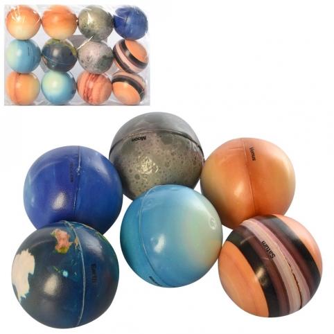 Мяч детский фомовый MS 31835см, микс видов(планета), упаковка 12шт в кульке