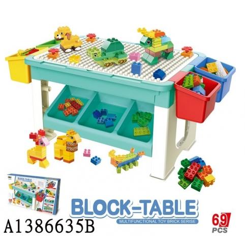 Конструктор-столик 8405