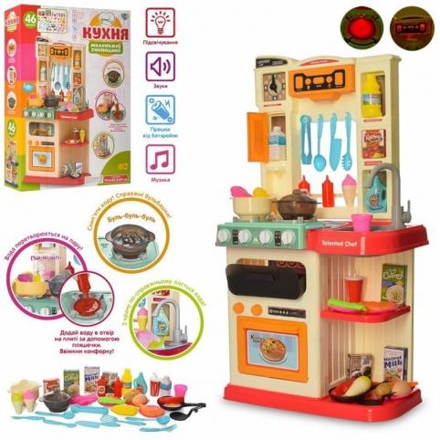 Детская кухня (922-115), 46 предметов