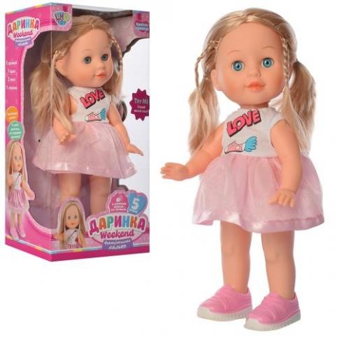 Лялька M 4291 I UA Даринка