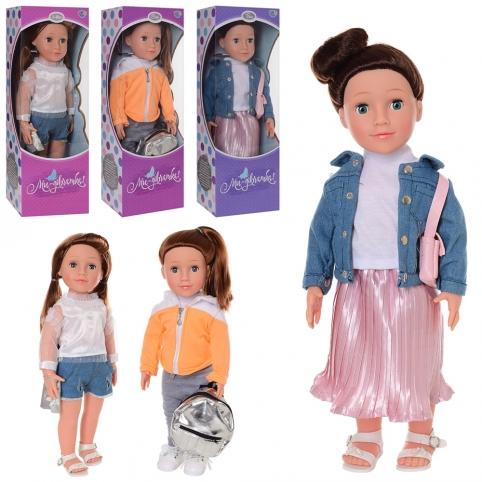 Кукла M 3955-56-58 UA (9шт) 48см, муз,звук(укр),песня,стих, бат(таб), в кор-ке,50-18-12,5см рис. 1