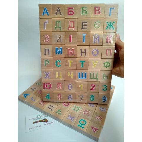 Деревянный алфавит(укр)+цифры, 48 элементов.
