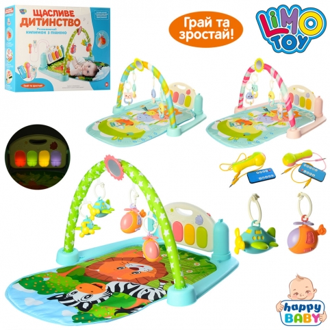 Коврик для младенца M 5472 ABC (9шт) 72-43,дуга,пианино-р/у,муз,св,MP3,микроф,2в,бат,кор,47-36-9см рис. 1