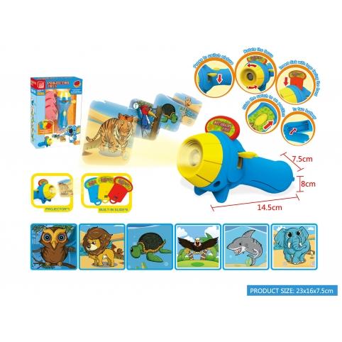 Проэктор игрушечный, работает от батарей - фото 1